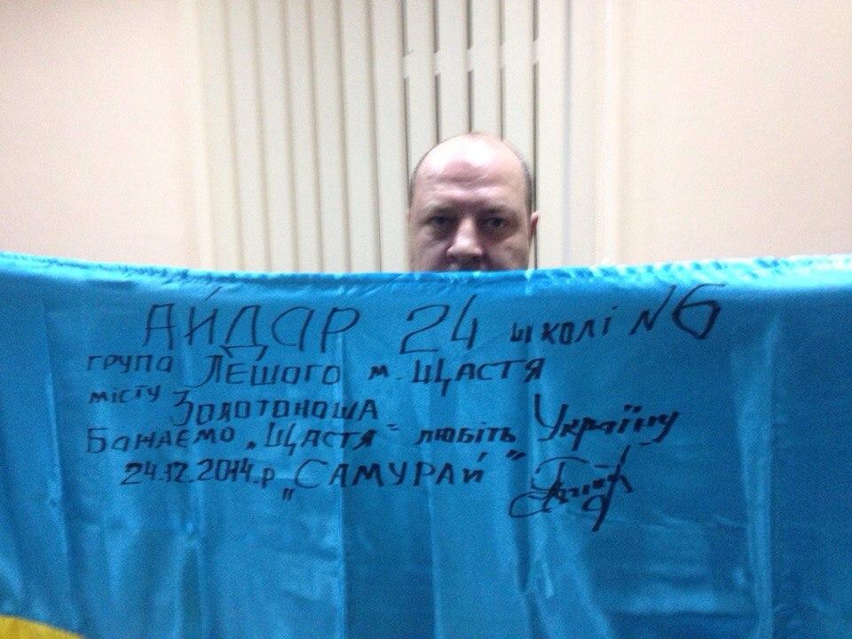В'ячеслав Назаренко 03