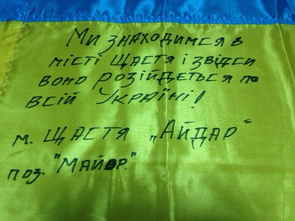 В'ячеслав Назаренко 05