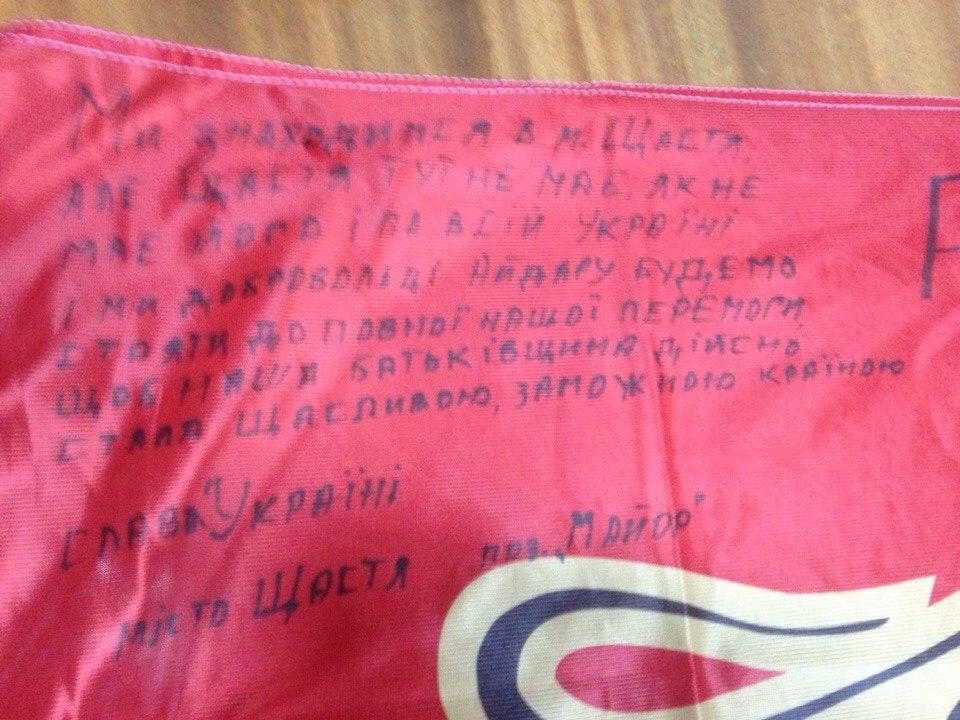 В'ячеслав Назаренко 06
