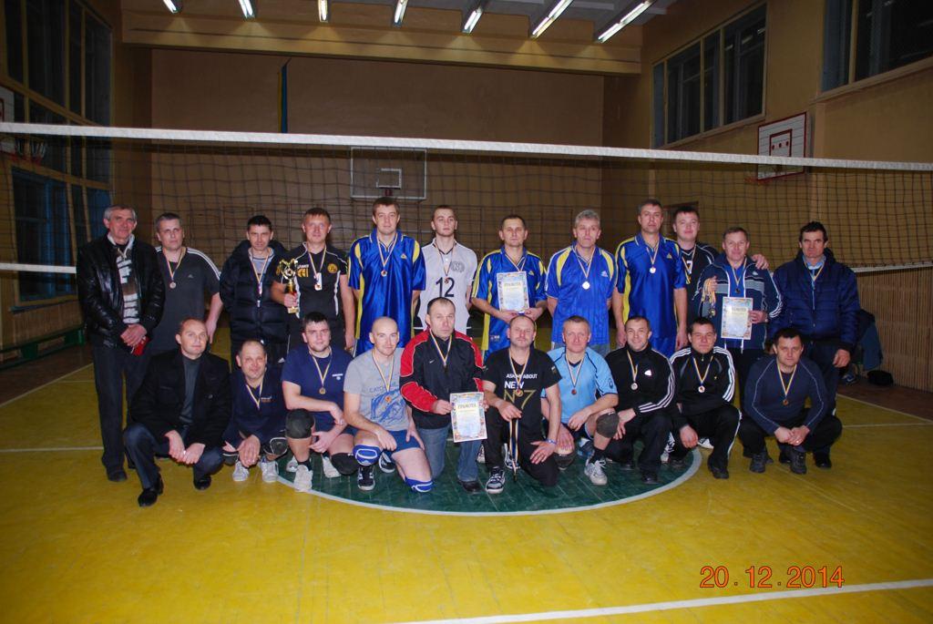 чемпіонат з волейболу 03