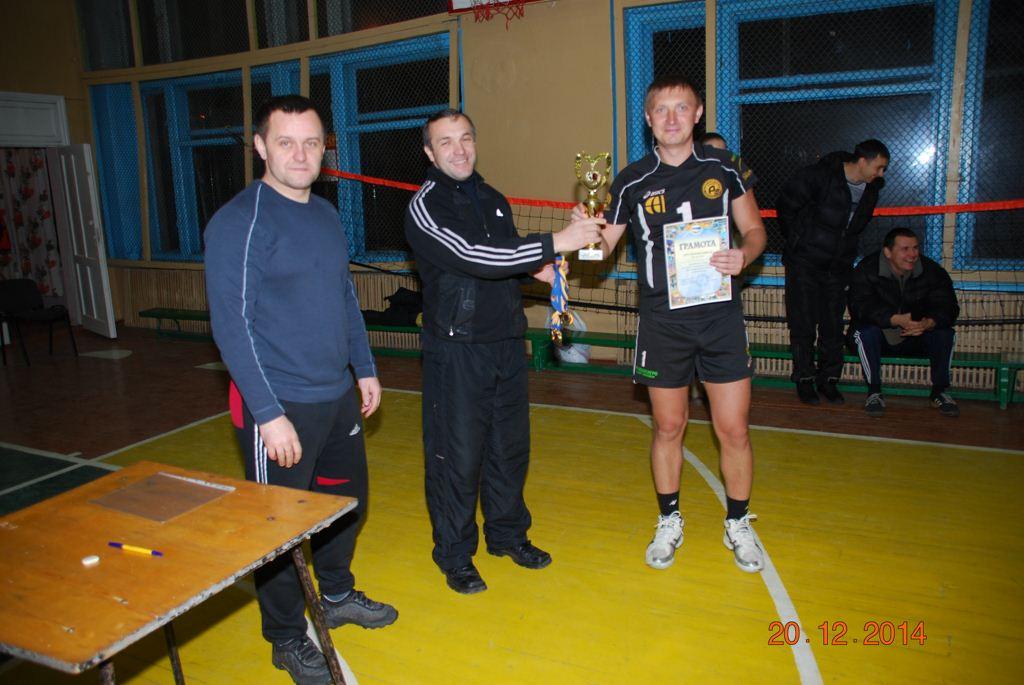 чемпіонат з волейболу 04