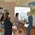 Друга школа відсвяткувала своє 55-річчя