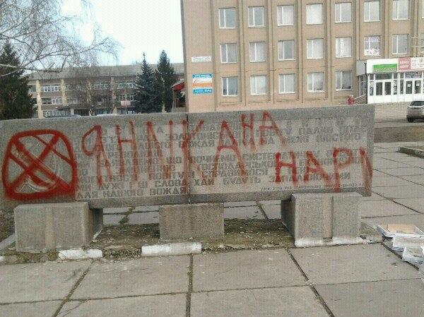 Пам'ятник Леніну 03