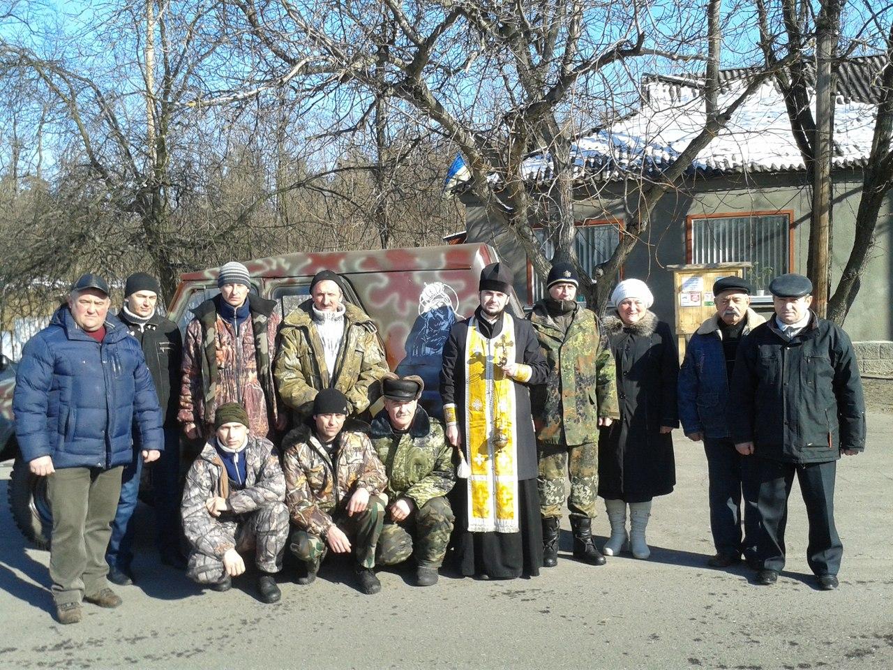 АТО УАЗ Золотоноша 05