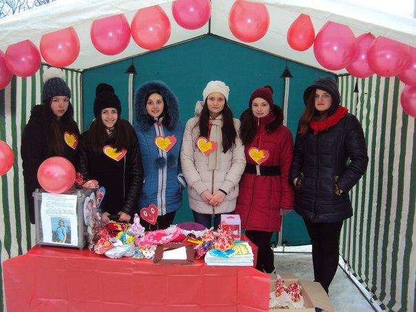 День святого Валентина Золотоноша 04