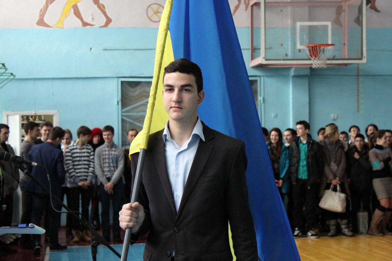 Прапор доброчинності Золотоніська гімназія 02