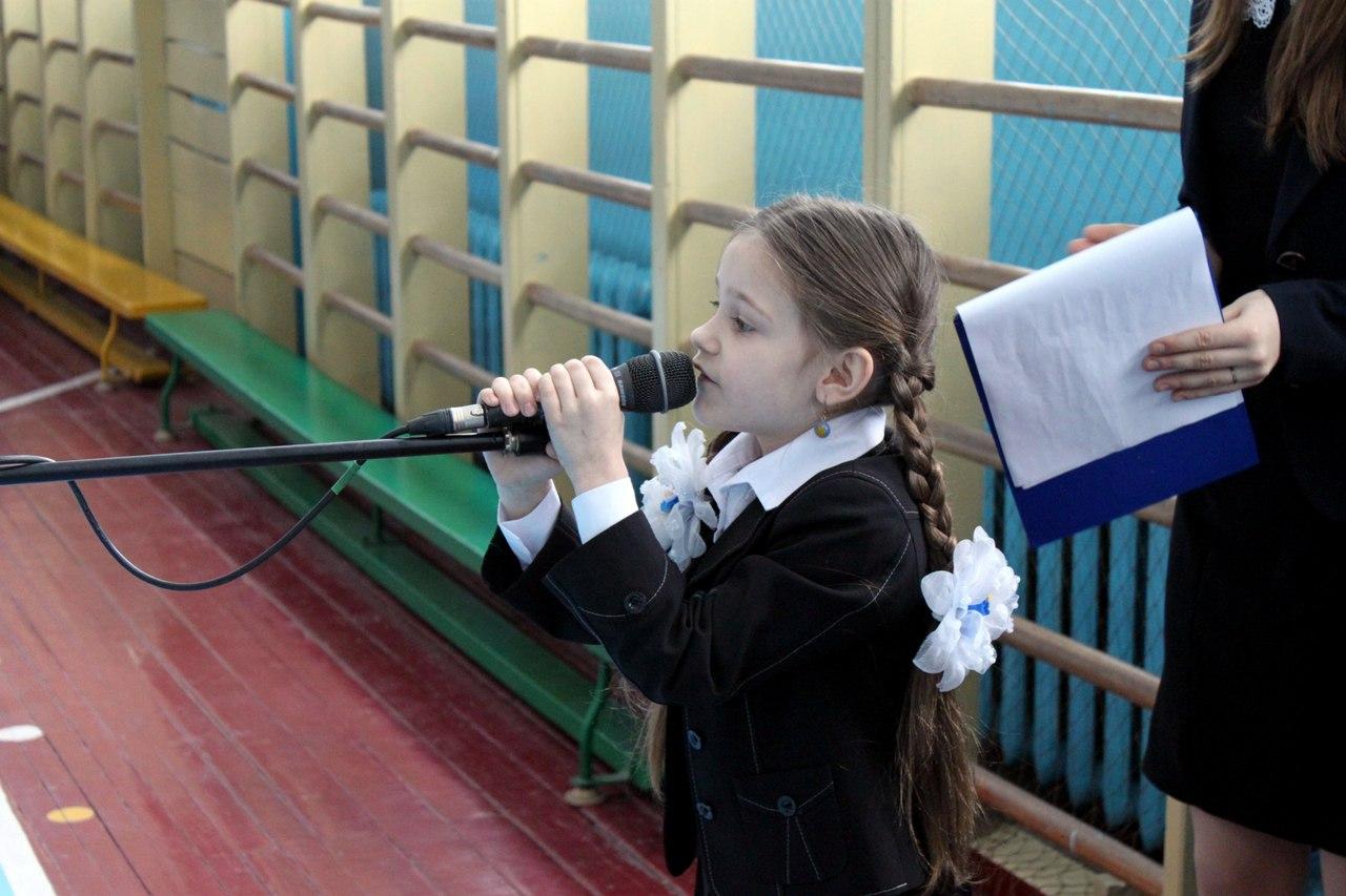 Прапор доброчинності Золотоніська гімназія 06