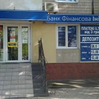 фінансова ініціатива