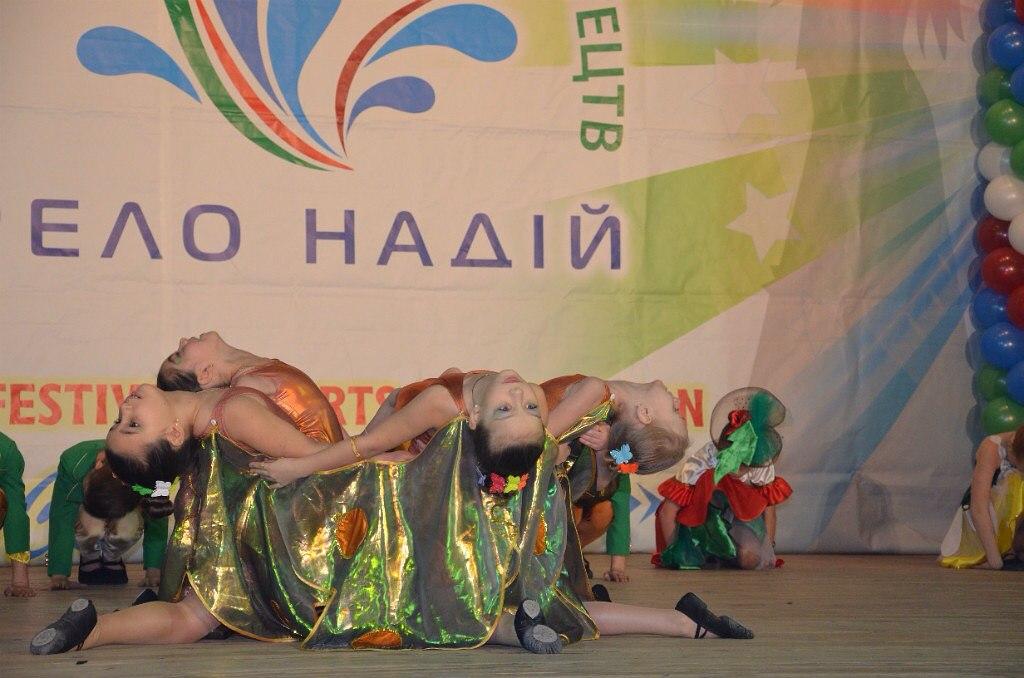 Дитяча хореографічна студія Успіх 07
