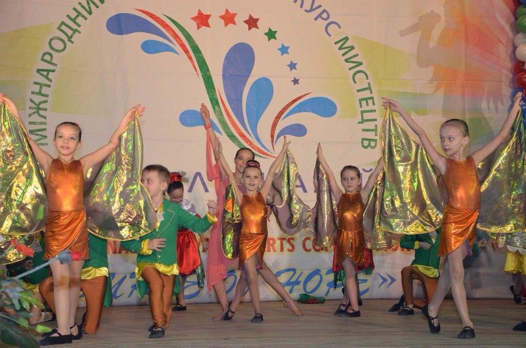 Дитяча хореографічна студія Успіх 13