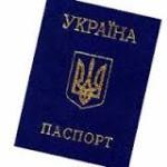 Золотонісці продовжують підробляти паспорти