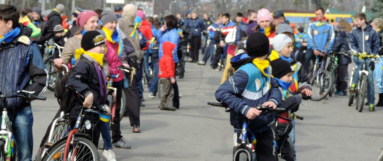 велопробіг миру 23