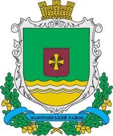 золотоніський район герб