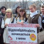 День здоров'я у Золотоноші відзначили соціальними вуличними акціями
