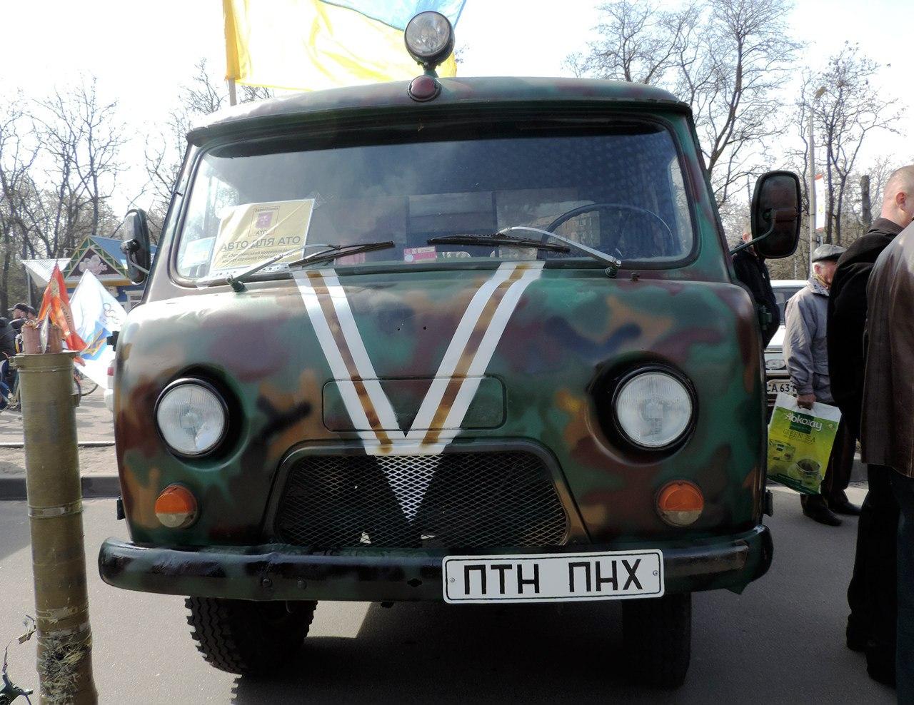 авто для ато 02