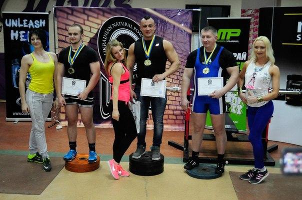 чемпіонат україни з пауерліфтингу 01