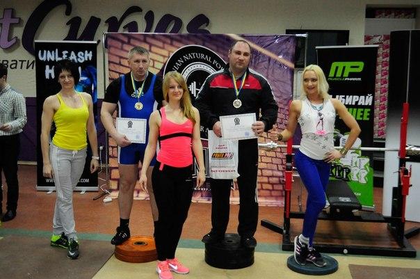 чемпіонат україни з пауерліфтингу 02