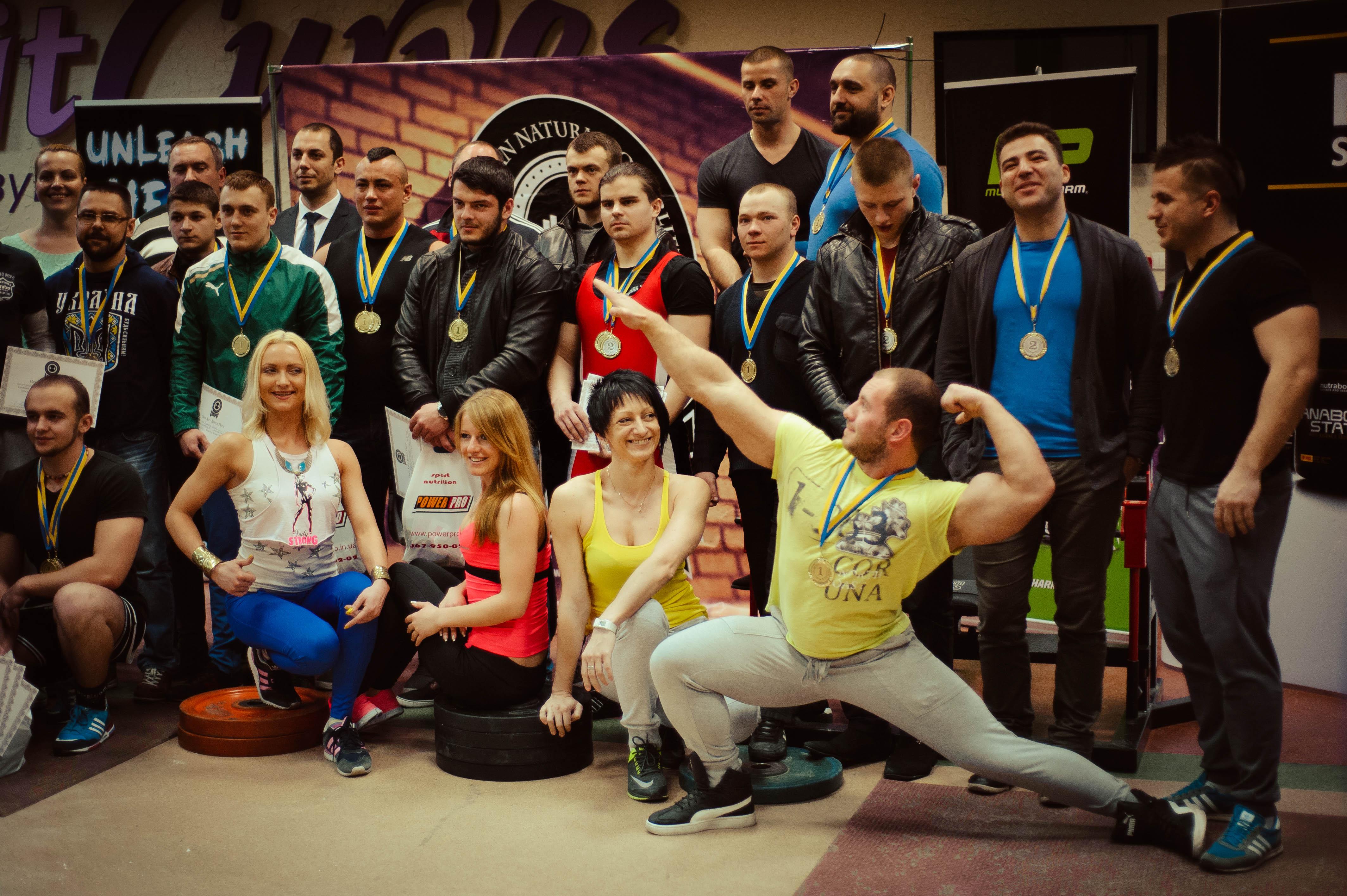 чемпіонат україни з пауерліфтингу 04