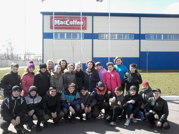 екскурсія MacCoffee 01