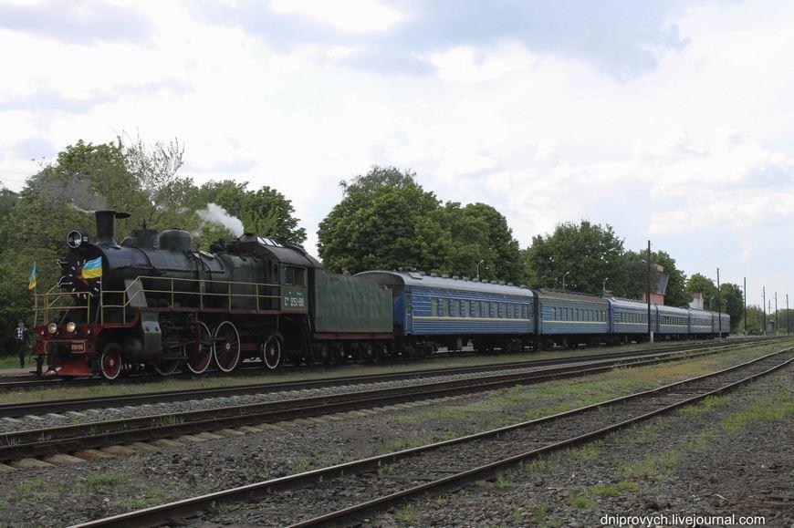 Ретро потяг Золотоноша 10