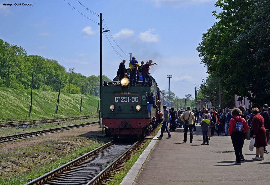 Ретро потяг Золотоноша 11