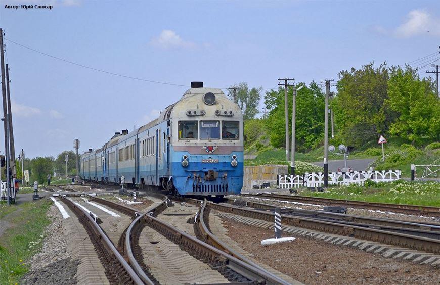 Ретро потяг Золотоноша 17