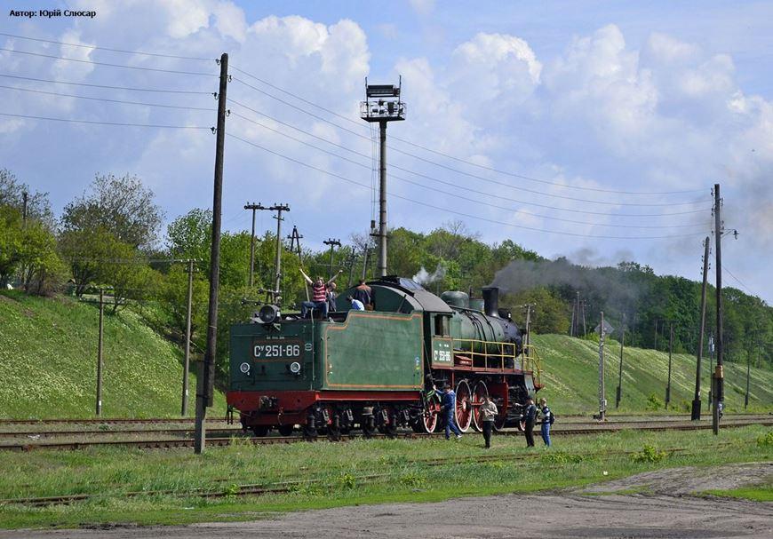 Ретро потяг Золотоноша 20