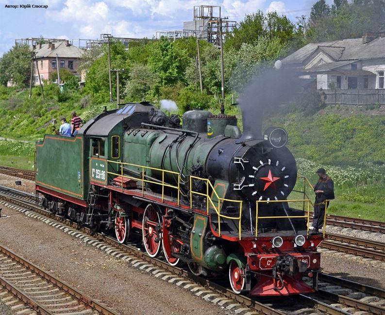 Ретро потяг Золотоноша 21