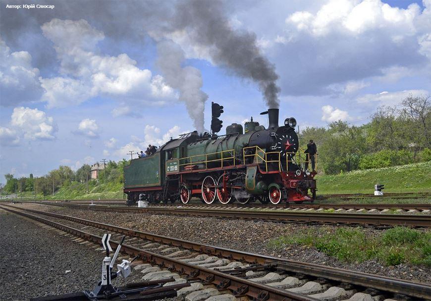 Ретро потяг Золотоноша 22