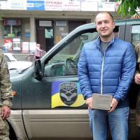 Золотоноша-Комітет-сприяння-оборони
