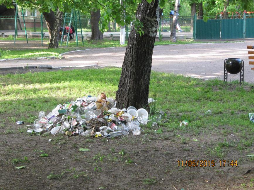 Золотоноша Парк Шевченка сміття 03