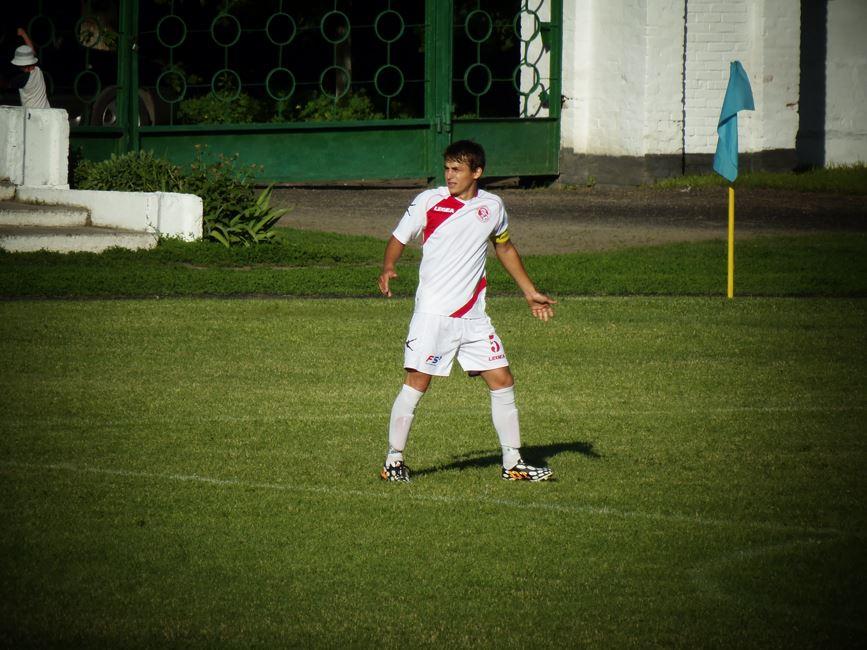 Спартак - Базис 13