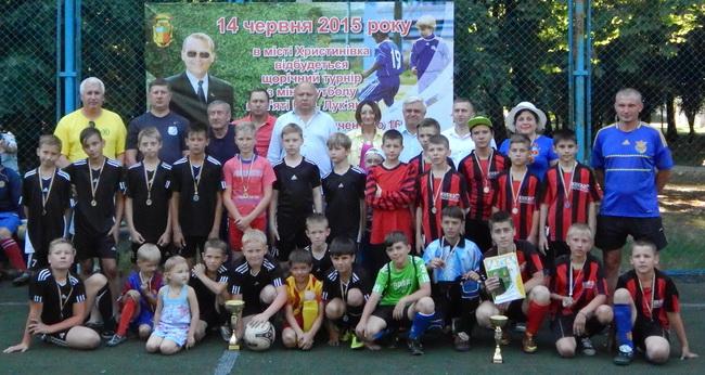 Турнір пам'яті Володимира Лук'янця 05