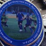 У Христинівці вшанували пам'ять Володимира Лук'янця дитячим футбольним турніром [ФОТО]