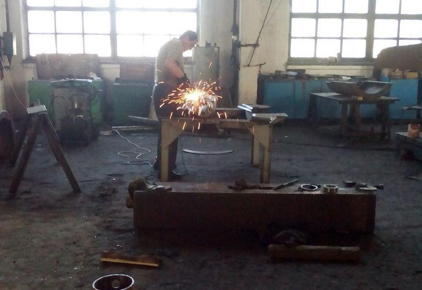 Завод імені Лепсе 1