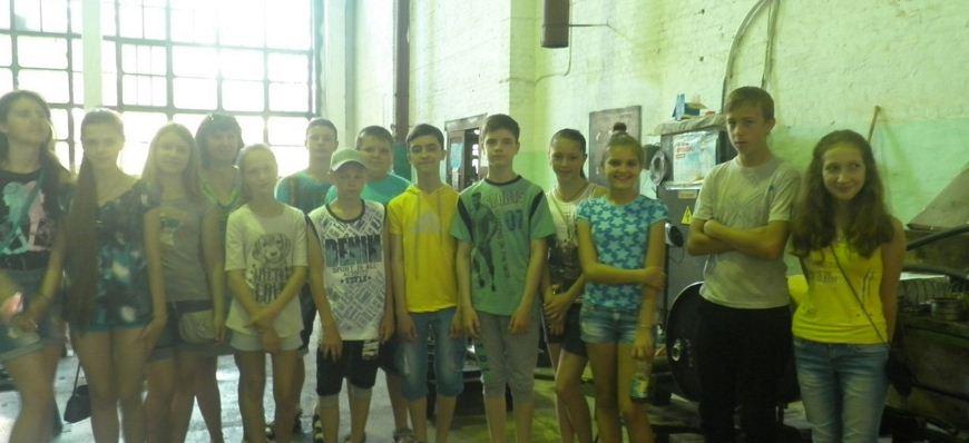 Завод імені Лепсе 3