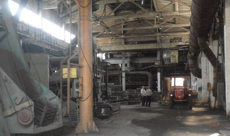 Завод імені Лепсе 4