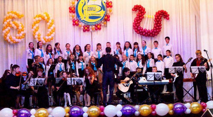 Золотоніська дитяча музична школа 04