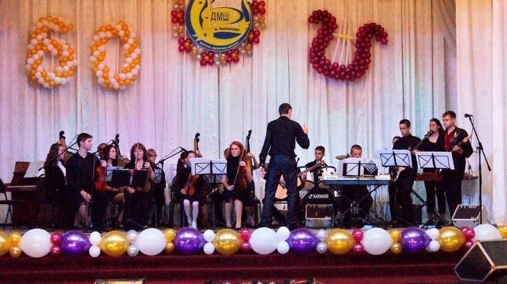 Золотоніська дитяча музична школа 19