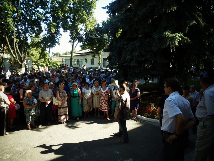 акція протесту золотоноша 6
