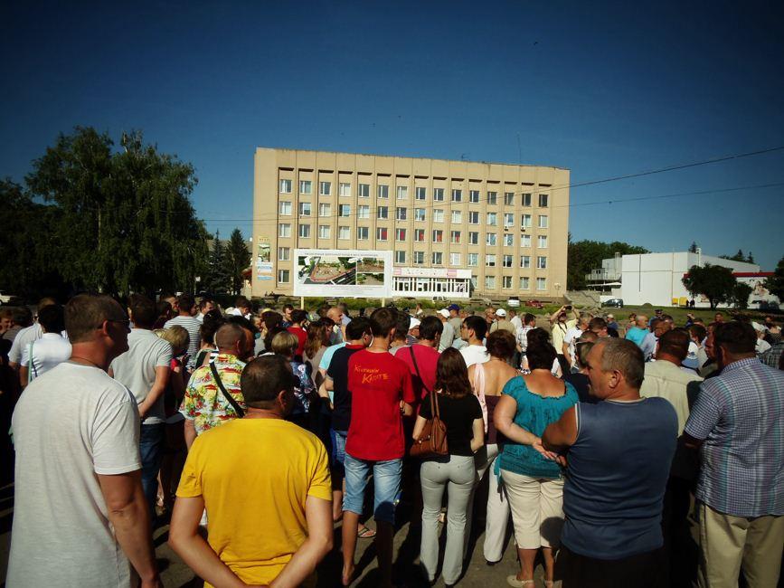 акція протесту золотоноша 7