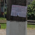 """""""Маю надію, що колись ці """"змагання"""" завершаться"""", – Олег Масло про розклеювання рекламних листівок"""