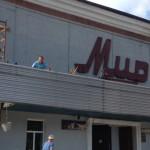 Розпочато ремонт фасаду МБК