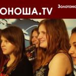 Золотоніські школярі у черкаських ЗМІ [ВІДЕО]