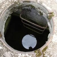 каналізація