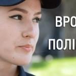 """""""Я хочу, щоб ця реформа вдалася"""", – Людмила Ульянченко [ВІДЕО]"""