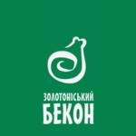 """""""Золотоніський бекон"""" став членом Асоціації свинарів України"""