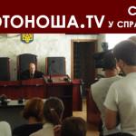 Судове засідання у справі Валентина Чурути [ВІДЕО]