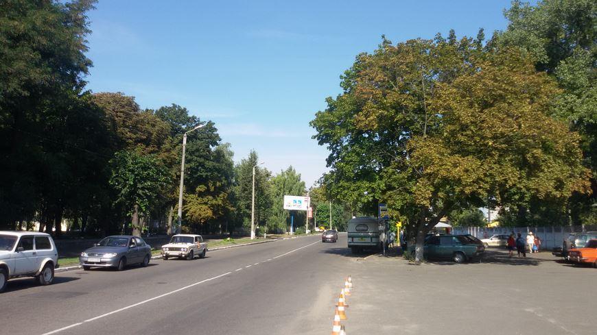 Золотоноша вулиця Шевченка [870_650]