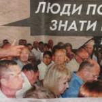 У Чапаєвці просять вгамувати депутата райради